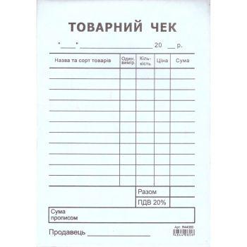 Товарный чек А6 на самокопирующей бумаге
