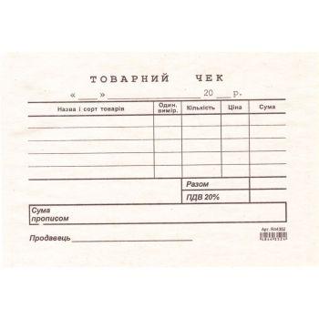 Товарный чек А6 100 листов