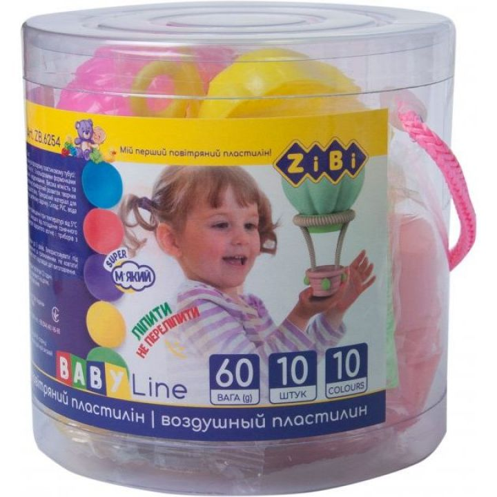 Набір повітряного пластиліну ZiBi Baby Line в тубусе 10 цветов (ZB.6254)