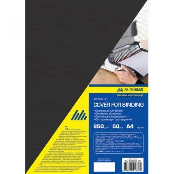 Обложка А4 для переплета картонная под кожу
