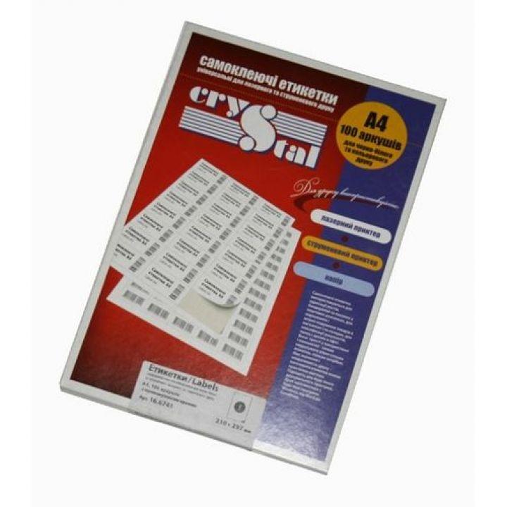 Етикетки самоклеючі Crystal A4 1 этикетка 100 листов (4820171680087)