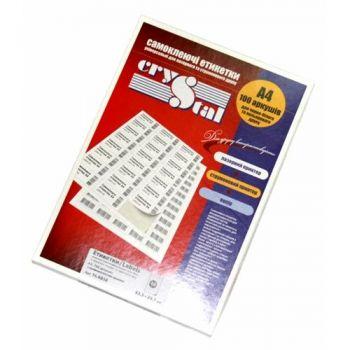 Етикетки А4 52.5х29.7 (40шт) Crystal Premium 100л 1541