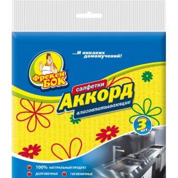 Салфетка для уборки целлюлоза Аккорд
