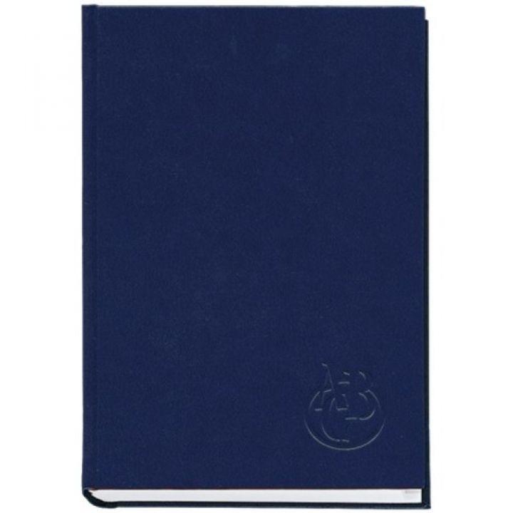 Алфавітна книга А5 Поліграфіст синій (21105C)