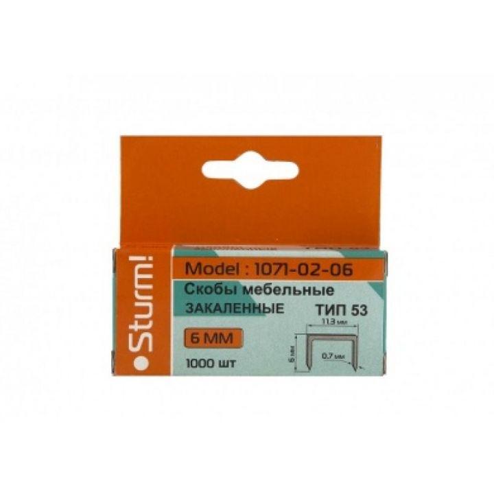 Скоби для степлера 6мм, тип 53 STURM (1071-02-06)