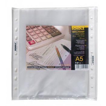 Набор файлов-карманов А5