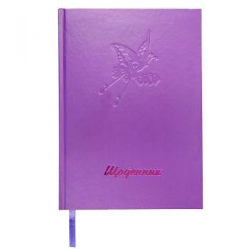 Школьный дневник Kids Line Fly