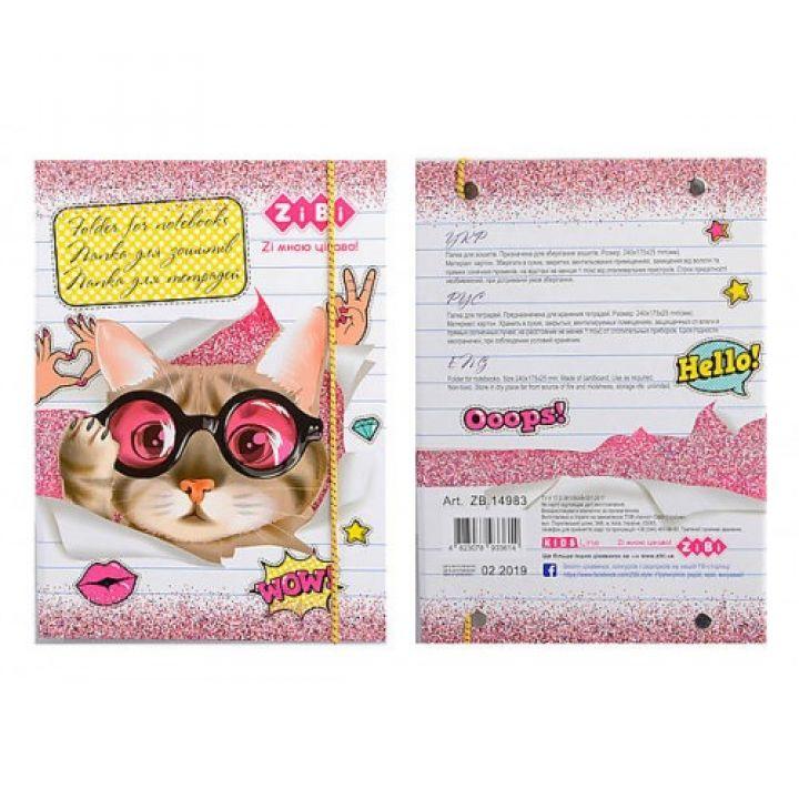 Папка для зошитів Cute Cat B5 + на гумці ZiBi (ZB.14983)